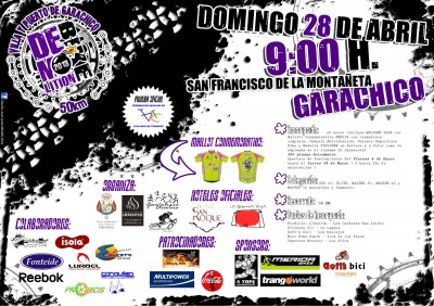 Cartel Demolition Bike 2013